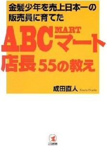 booknumber002