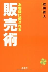 booknumber005